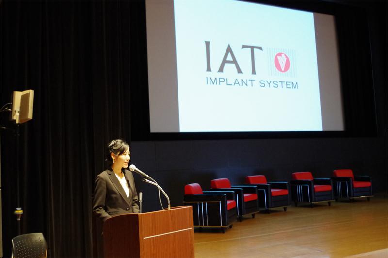 IAT Conference2016MC